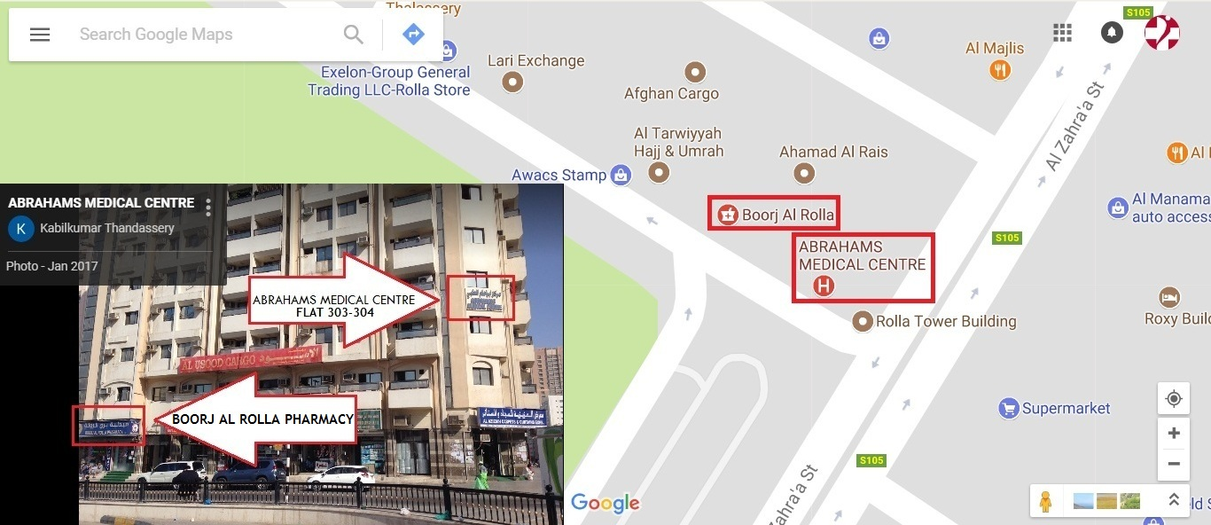 Contact Us – Abrahams Medical Centre